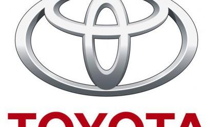 Тойота: Производство ще се възстанови до края на 2011 г.