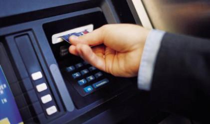 Теглим по-малко пари от банкомати по празниците