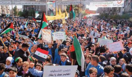 Външно министерство призовава: Не пътувайте до Сирия