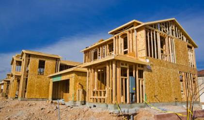 Цените на жилищата в САЩ падат в осми пореден месец
