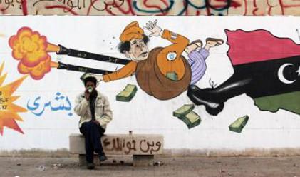 Как тече животът в Бенгази след  Кадафи