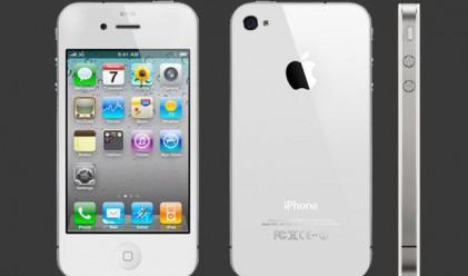 Белият iPhone вече е на пазара
