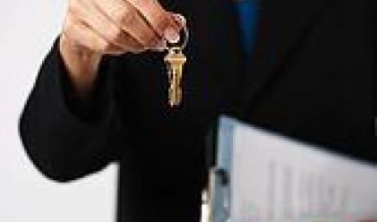 9.4% спад при цените на имотите в София за 1-во тримесечие