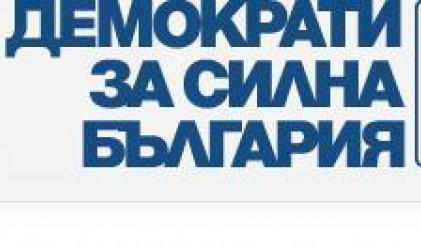 ДСБ номинира Светослав Малинов за кандидат-президент