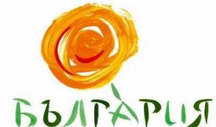 137 млн. зрители са гледали рекламните клипове за България