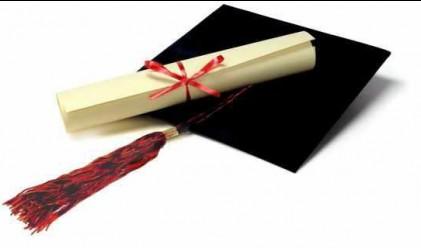 79% от българите са със средно или висше образование