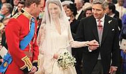 Сватбата на Кейт и Уилям в снимки
