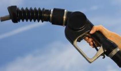 Разходите за бензин и храни в САЩ нарастват