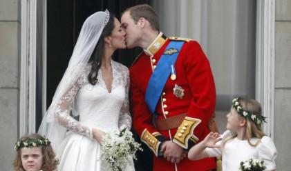 Кралската сватба: тласък за Великобритания в трудни времена