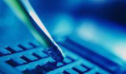 Ключови икономически показатели за България към 2 април