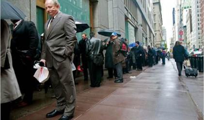 Безработицата в еврозоната с исторически рекорд