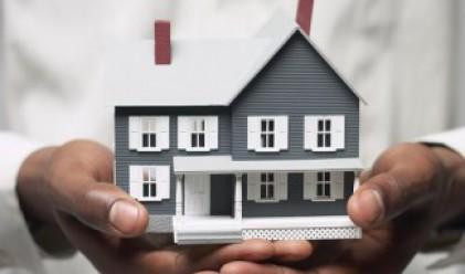 Затворените комплекси относително най-евтини спрямо останалите имоти