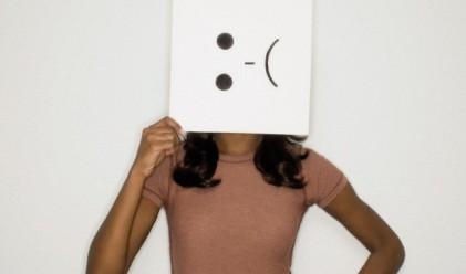 България е десетата най-нещастна страна в света