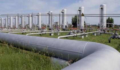 """Българската част от газопровода """"Набуко""""става национален обект"""