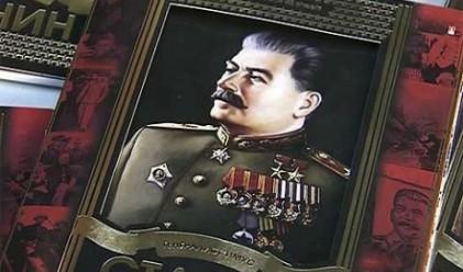 Тетрадки със Сталин на корицата са хит в Русия