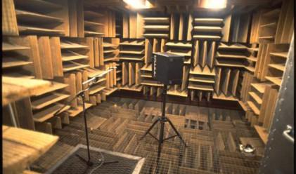 Най-тихата стая на света