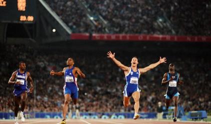 Без гръцки атлети на Олимпиадата в Лондон?