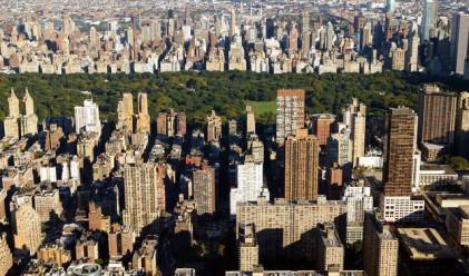 За 4 години руснаци купили имоти за 1 млрд. долара в САЩ