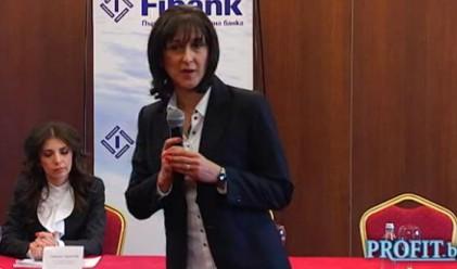 М. Тодорова: Сега е моментът за покупка на имот с ипотечен кредит