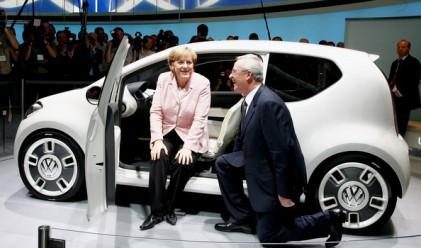 Предлагат за продан старата кола на Ангела Меркел