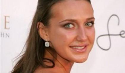 Дъщеря на милиардер иска 50 млн. долара за апартамент в Ню Йорк