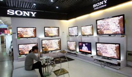 Sony уволнява 10 000 души