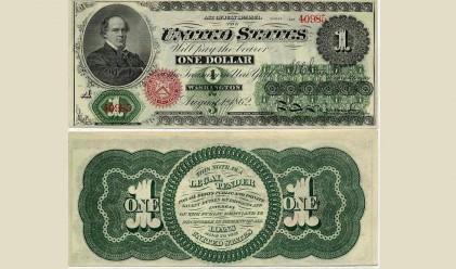150 години от рождението на хартиения долар