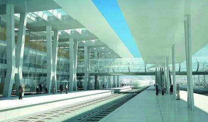 Модерна Централна гара след две години