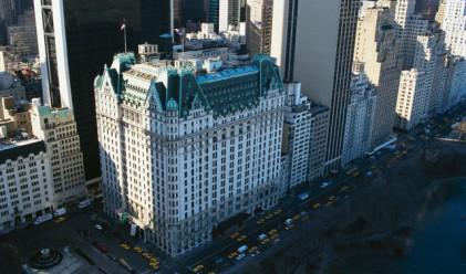 Купуват хотел Plaza за 600 млн. долара