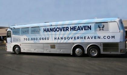 Пускат автобус, който лекува махмурлук