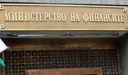 МФ не одобри заявените поръчки на аукцион за 5-годишни ДЦК