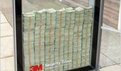 Когато на автобусната спирка видиш 3 милиона долара...