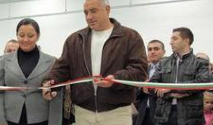 Борисов: Правим първа копка за трети път, което е нормално след тройната коалиция