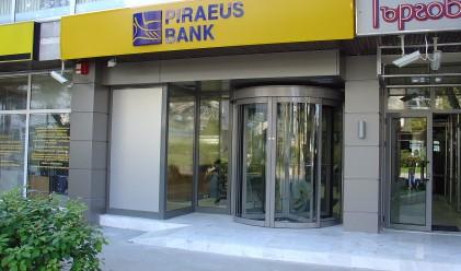 Банка Пиреос в подкрепа на малкия и среден бизнес