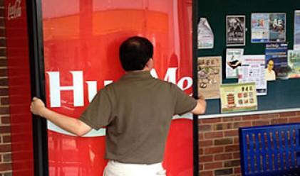 Coca-Cola създаде любвеобилна вендинг машина