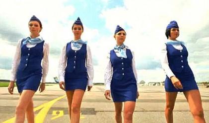 Ryanair иска стюардесите да отслабнат, за да пести гориво