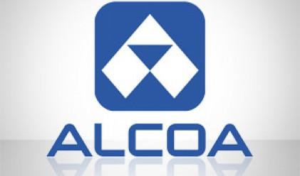 Alcoa даде положителен старт на отчетния сезон в САЩ
