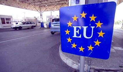 ЕурАктив: Незаконните ползи от членството на България в ЕС