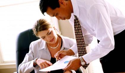 6 граници, които шефът ви не бива да прекрачва