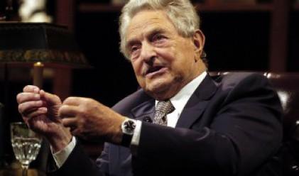 Джордж Сорос: Европейската криза е далеч от завършване