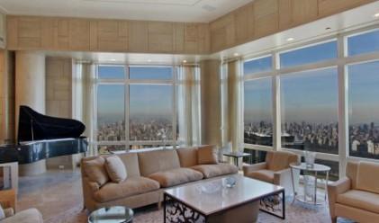 Най-скъпите имоти в Ню Йорк