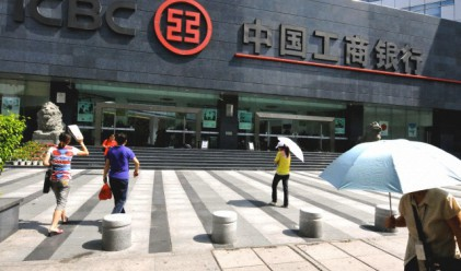 Goldman Sachs продаде акции на ICBC за 2.3 млрд. долара