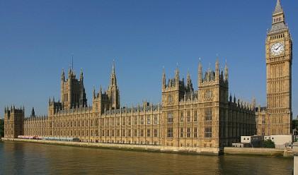 Какво се краде в британския парламент