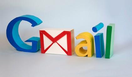 Проблем с пощата на Google за 7 милиона абонати