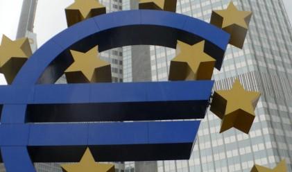ЕЦБ разкритикува промените в закона за Сребърния фонд
