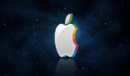 Продава се: компютър-мечта на Apple за 100 хиляди долара