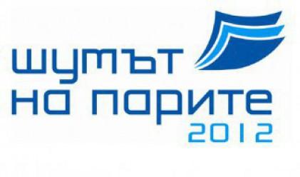 Шумът на парите с 30 чуждестранни и български лектори