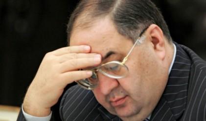 Руските милиардери обеднели с 50 млрд. долара