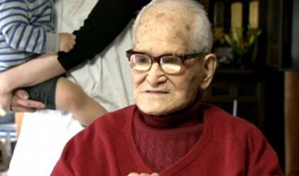 Най-възрастният мъж в света стана на 115!