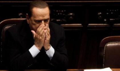 Силвио Берлускони изненадващо се появи в съда
